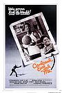 Фильм «Зерно, Эрл и я» (1975)