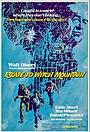 Фільм «Втеча на Відьмину гору» (1975)
