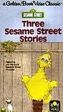Мультфільм «Three Sesame Street Stories» (1985)