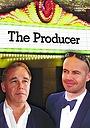 Фільм «The Producer» (2012)