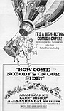 Фильм «How Come Nobody's on Our Side?» (1975)