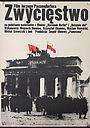 Фільм «Победа» (1974)