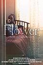 Фильм «Flower» (2012)
