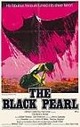 Фільм «Чёрная жемчужина» (1977)