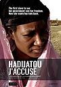 Фільм «Hadijatou J'accuse» (2017)