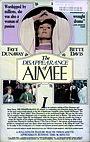 Фильм «Исчезновение Эйми» (1976)