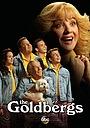 Сериал «Голдберги» (2013 – ...)