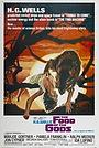 Фільм «Їжа Богів» (1976)