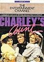 Фільм «Charley's Aunt» (1983)