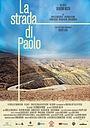 Фильм «La strada di Paolo» (2011)