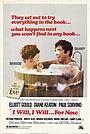 Фільм «Прямо сейчас» (1976)