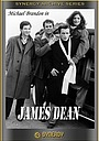 Фільм «Джеймс Дин» (1976)