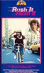 Фільм «Поторопись» (1978)