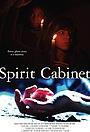 Фільм «Spirit Cabinet» (2013)