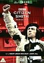 Серіал «Громадянин Сміт» (1977 – 1980)
