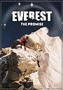 Фильм «Everest the Promise» (2011)