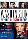 Сериал «Вашингтон: За закрытыми дверьми» (1977)