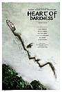 Мультфильм «Heart of Darkness»