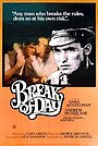 Фільм «Break of Day» (1976)