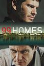 Фільм «99 будинків» (2014)