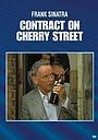 Фільм «Контракт на Черри-стрит» (1977)