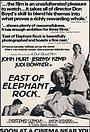 Фильм «К востоку от Слоновьей скалы» (1978)