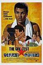 Фильм «Величайший» (1977)
