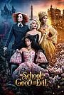 Фільм «Школа добра и зла»
