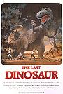 Фильм «Последний динозавр» (1977)