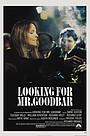 Фильм «В поисках мистера Гудбара» (1977)