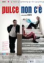 Фильм «Pulce non c'è» (2012)