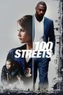 Фільм «Сотні вулиць» (2016)