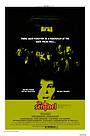 Фільм «Часовой» (1977)
