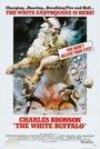 Фильм «Белый бизон» (1977)
