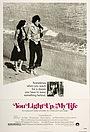 Фильм «Ты осветила жизнь мою» (1977)