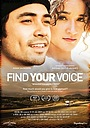 Фильм «Find Your Voice» (2017)