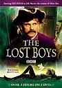 Серіал «Потерянные мальчики» (1978)