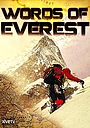 Фільм «Words of Everest» (2013)