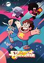 Сериал «Вселенная Стивена» (2013 – 2020)