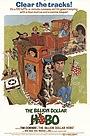 Фільм «Блудько мільярдер» (1977)