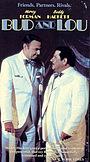 Фільм «Bud and Lou» (1978)