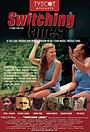 Фільм «Switching Lanes»