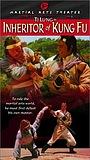 Фільм «Bing xue qing guan ying xiong dan» (1983)