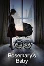 Фільм «Дитина Розмарі» (2014)