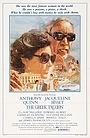 Фільм «Грецький магнат» (1978)