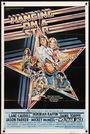 Фільм «Ухватиться за звезду» (1978)