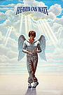 Фильм «Небеса могут подождать» (1978)