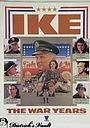 Фільм «Айк: Годы войны» (1980)