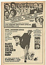 Фильм «Kate Bliss and the Ticker Tape Kid» (1978)