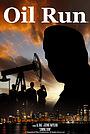 Фильм «Добыча нефти»